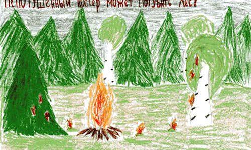 Противопожарная безопасность в лесах
